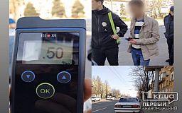 На проспекте Мира в Кривом Роге патрульные остановили нетрезвого водителя