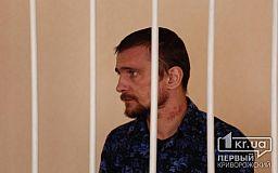 В суде изучили видео следственного эксперимента по делу мужчины, подозреваемого в убийствах и изнасилованиях криворожанок