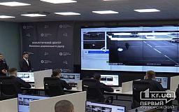 В Украине презентовали систему видеофиксации на дорогах