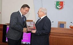 Заступника міського голови визнали кращим упорядником Кривого Рогу