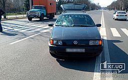В Кривом Роге Volkswagen сбил пешехода