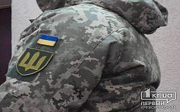 В Україні відзначається День добровольця