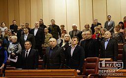 Криворожские депутаты обсудят закупку тестов на коронавирус и аппаратов искусственной вентиляции легких на внеплановом заседании сессии (обновлено)