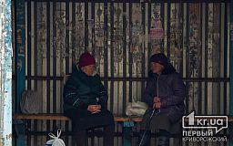 1000 гривен доплаты пенсионерам и кредитные каникулы для бизнеса - Зеленский о планах на время коронавируса