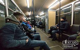 Криворожский скоростной трамвай не считается метрополитеном и работает в штатном режиме