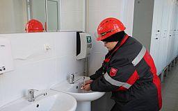 ЦГОК продолжает улучшать условия труда для своих сотрудников