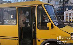 Более 50% криворожан стали реже пользоваться общественным транспортом