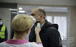 Криворожским депутатам и чиновникам измерили температуру перед пленарным заседанием сессии