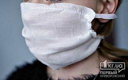 На криворожскую швейную фабрику дополнительно направят деньги на пошив медицинских масок