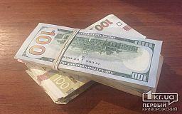 Перевод обмена валют в онлайн-режим: нововведения в государственных банках Украины из-за карантина