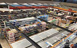 Продукты на полках супермаркетов будут, - Гостаможслужба