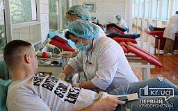 Криворожские спасатели сдали кровь для травмированных коллег