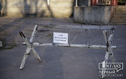 Без оружия и нарушений обещают провести учения по теробороне в Кривом Роге