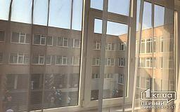 Куда криворожанам сообщать о нарушениях карантина в учебных учреждениях