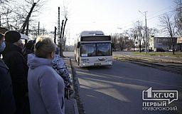 Криворожские патрульные зафиксировали около 20 нарушений правил перевозки пассажиров во время карантина
