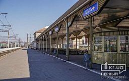 Укрзалізниця продлила сроки возвращения средств за билеты на отмененные поезда