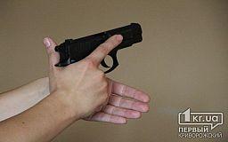 Криворожанина, разгуливающего возле остановки с пистолетом, задержали полицейские