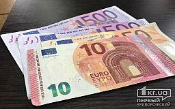 Криворожанин, предложивший копам 200 евро взятки, заплатит штраф