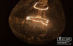 Отключение света: Кривой Рог с 23 по 28 марта будет без электроэнергии (список улиц)