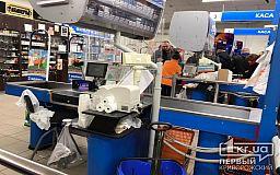 Оснований для ажиотажа нет: криворожан просят не скупать продукты и другие товары в супермаркетах