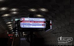 Официально о работе скоростного трамвая в Кривом Роге (ОБНОВЛЕНО)
