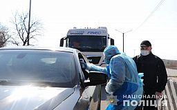 Чтобы предотвратить распространение COVID-19, на криворожских трассах водителям и пассажирам авто измеряют температуру