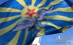 Полицейские закрыли уголовное дело, открытое на криворожанина, размахивающего флагом авиации СССР на митинге-реквиеме