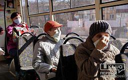 В Днепропетровской области объявлена чрезвычайная ситуация