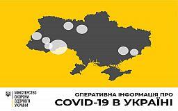 У восьми украинцев, у которых подозревали коронавирус, тесты показали негативные результаты (обновлено)
