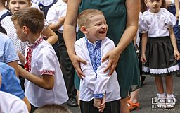 Чим криворізьким батькам зайняти дітей під час карантину, - ТОП-5 інструментів