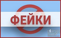 Украинские киберполицейские удалили десятки фейков о коронавирусе из соцсетей