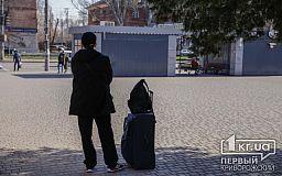 За сколько криворожанам предлагают вернуться на родину из Польши