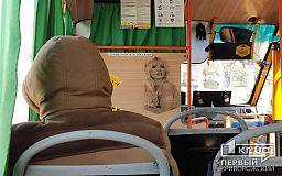 Криворожан обязывают находиться в общественном транспорте в масках
