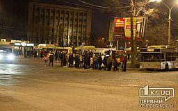 Криворожанам начали выдавать справки для проезда в городском транспорте на время карантина