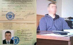Контрразведка СБУ разоблачила в Днепре экс-сотрудника МВД, завербованного РФ