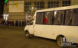 Криворожане, внимание: Кабмин определился с разрешенным количеством пассажиров в транспорте