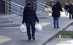 ОНЛАЙН: Новые правила покупок в Кривом Роге
