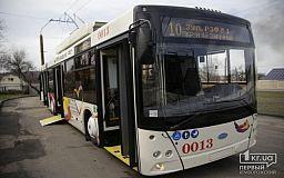28 марта обновляется график движения троллейбуса №10 в Кривом Роге в выходные дни