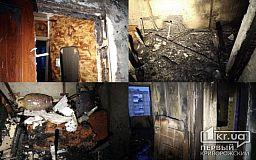 Криворожские пожарные спасли семью из горящей квартиры