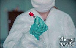 Первый житель Днепропетровщины, у которого диагностировали коронавирус, выздоровел