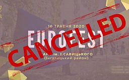 В Кривом Роге отменили EuroFest 2020 из-за вспышки COVID-19