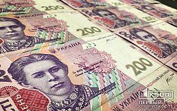 На борьбу с коронавирусом выделили 195 миллионов гривен из бюджета Днепропетровской области