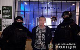 В Кривом Роге задержан убийца, который более года был в государственном розыске