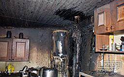 В Пятихатском районе граждане спасли женщину, которая была в горящем доме