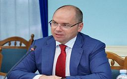 Со второй попытки бывший глава Одесской ОГА стал Министром здравоохранения Украины