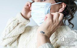 Коронавирус диагностировали уже у 548 жителей Украины