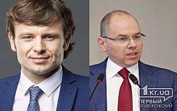 Нардепи Верховної Ради не підтримали призначення нових міністрів охорони здоров'я та фінансів