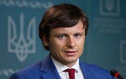 В Украине новый Министр финансов