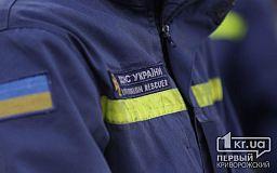 Криворожские пожарные помогли пенсионерке, которая упала и не могла подняться