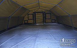 В Кривом Роге обустроили палатку для приема пациентов с коронавирусом (ФОТО)